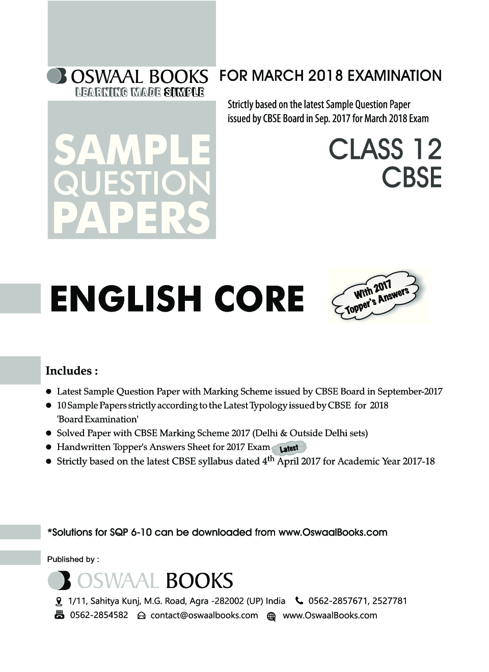 Oswaal cbse sample question papers for class xii english core mar oswaal cbse sample question papers for class xii english core mar 2018 exam by panel of experts fandeluxe Image collections