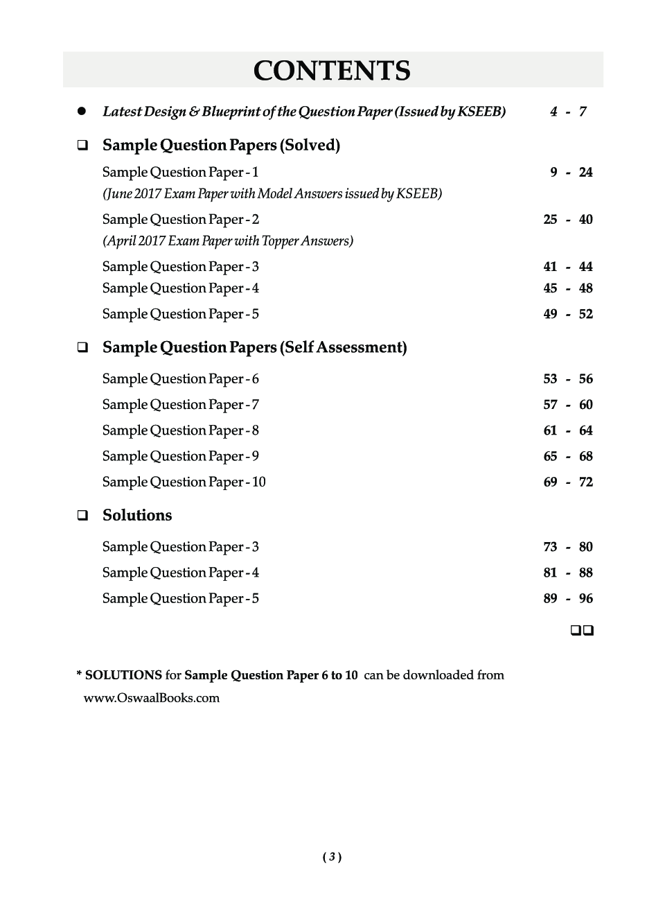 Oswaal karnataka sslc sample question papers for class x english oswaal karnataka sslc sample question papers for class x english 1st language march 2018 exam by panel of experts fandeluxe Image collections
