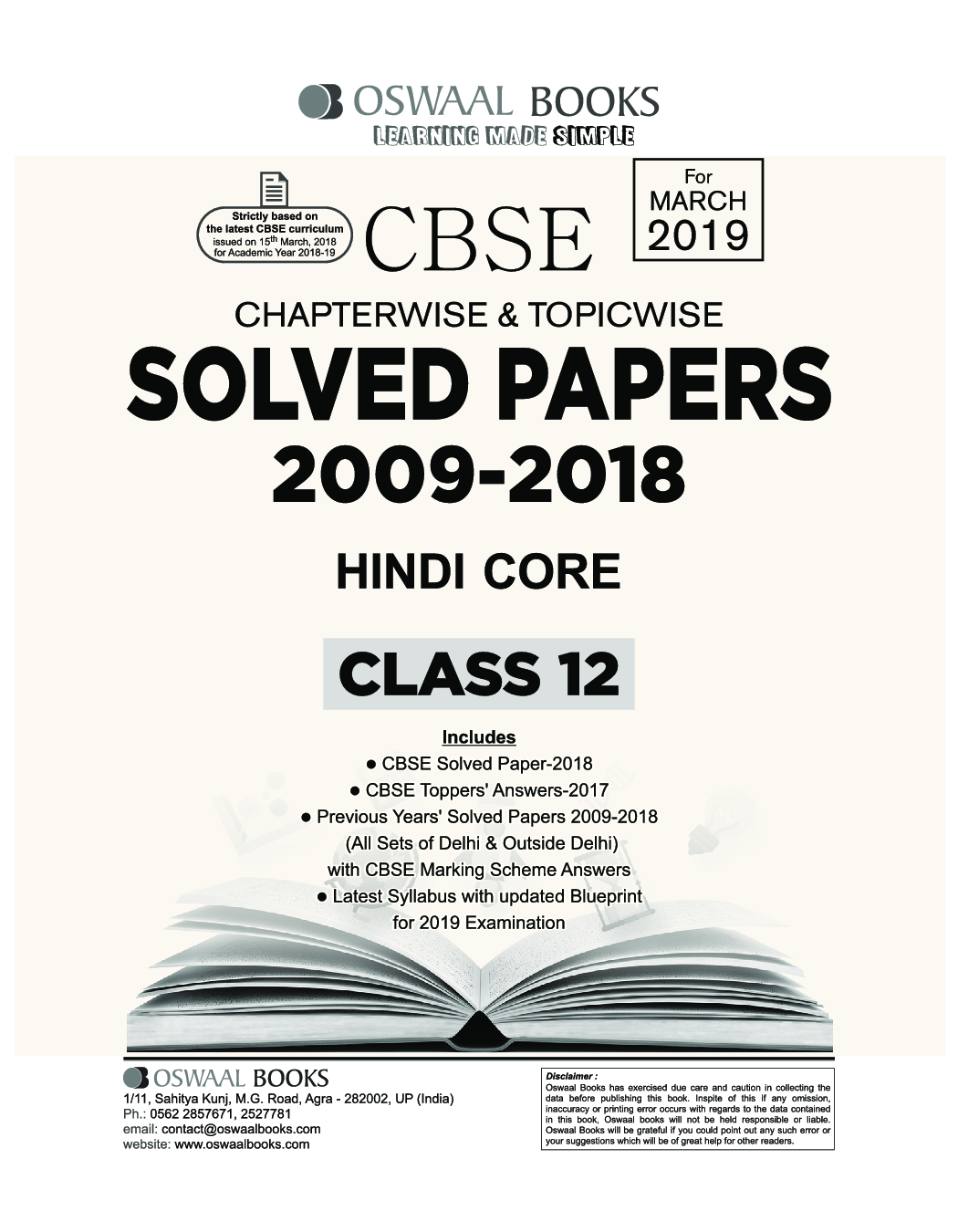 Download Oswaal CBSE Chapterwise & Topicwise Solved Papers Class - XII  Hindi Core For 2019 Exam PDF Online