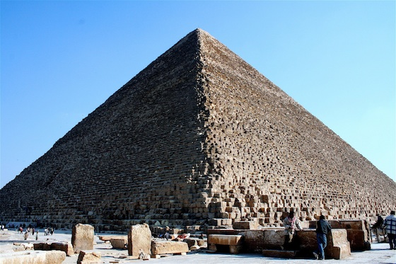 The photograph is close enough to show the individual stones and the rough appearance they give the pyramid.