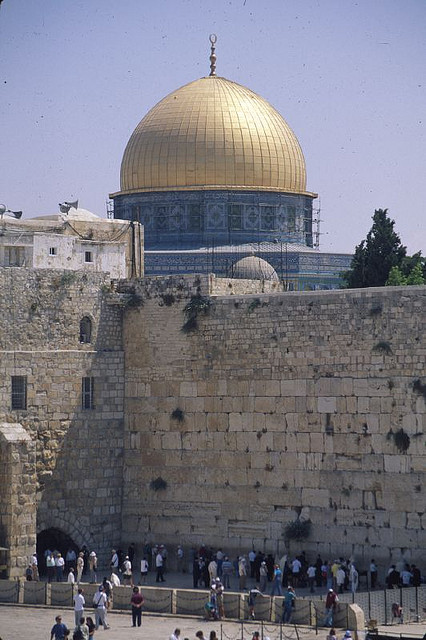 This photograph gives an idea of the scale of this building. The Dome of the rock can be seen above the wall, which is about 62 feet tall.