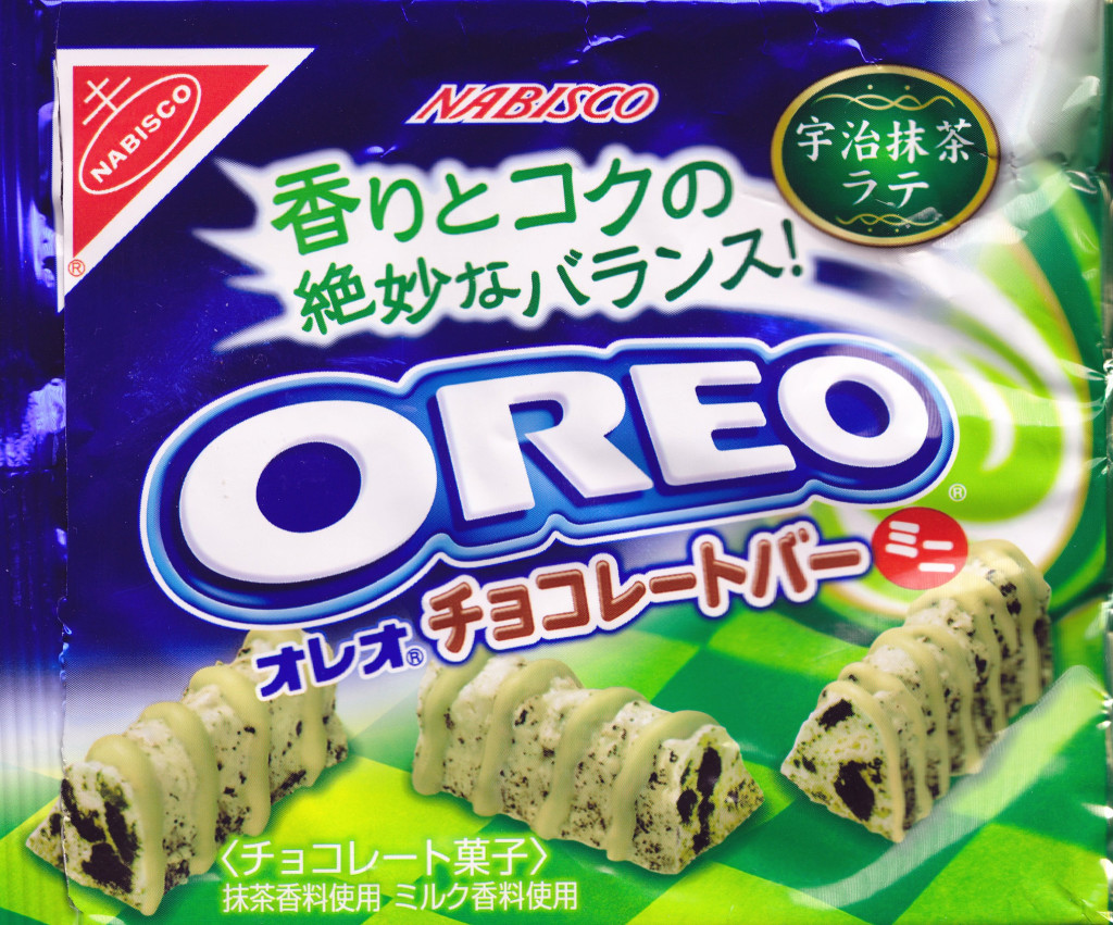 Packaging from Chinese green-tea Oreo cookies. The pictured cookies are long and narrow and have green icing.