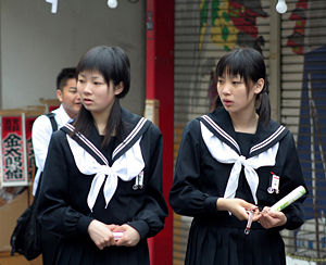 Sailor fuku girls.jpg