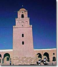 Minaret of the Great Mosque at Kairouan