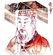 The legendary Yellow Emperor, Huang Di