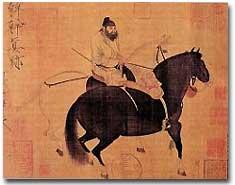 Herder's Horse