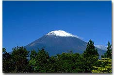 Mt. Fuji, Japan's tallest mountain