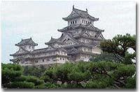 Japanese Castle Magic