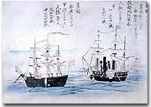 """Commodore Perry's """"Black Ships"""""""