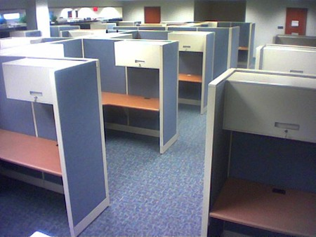 About 10 empty office cubicles are shown.