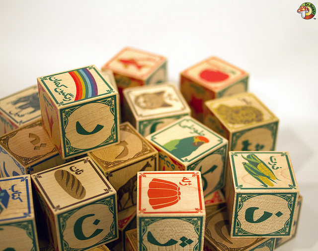Children's wood blocks with arabic lettering