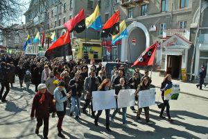 Maidan-Tern3018