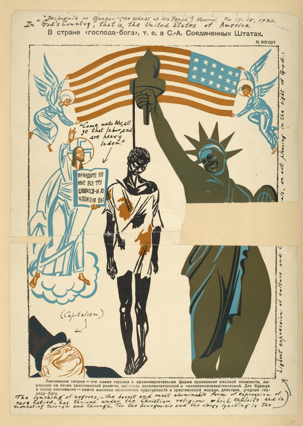 A poster that features a black person hanged from the Statue of Liberty. Also on the poster is a maliciously grinning man labeled Capitalism and Jesus holding a sign that says in Russian Come unto me, all ye that labor, and are heavy laden. Above these scenes are two winged angels holding an American flag.