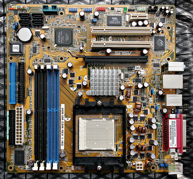Asus A8N VM CSM all-in-one Motherboard