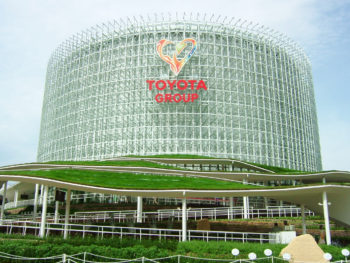 Photo of Toyota Group Pavilion in Japan