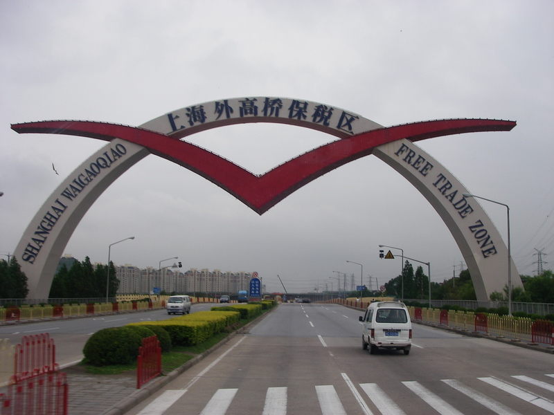 "Arch over a highway with the words ""Shanghai Free Trade Zone."""