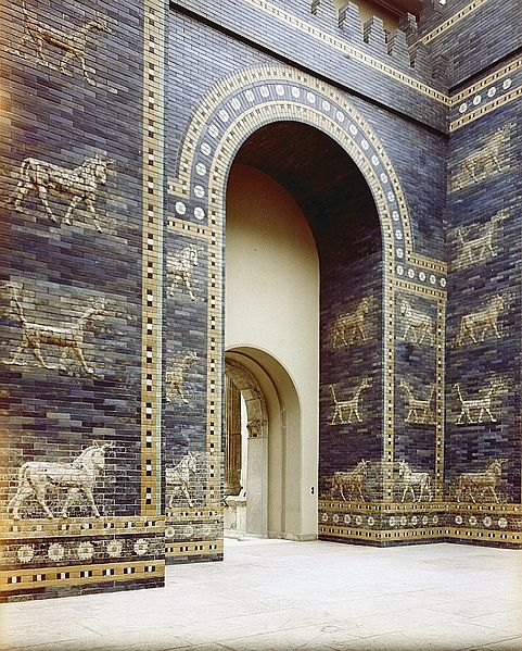 Photograph portraying the Ishtar Gate.