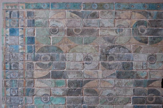 Photograph of frieze on the brick wall at the Palace of Darius.
