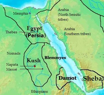 The map shows the location of Kush, which was situated on confluences of the Blue Nile, White Nile, and River Atbara in what is now the Republic of Sudan.