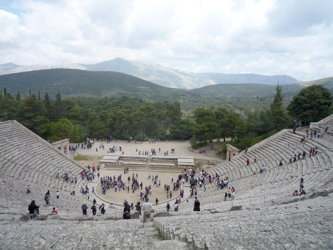 This is a photo of the ruins of the outdoor theater at Epidauros.