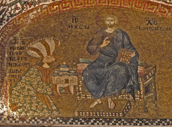 This photo shows the dedication mosaic for the Chora Church.
