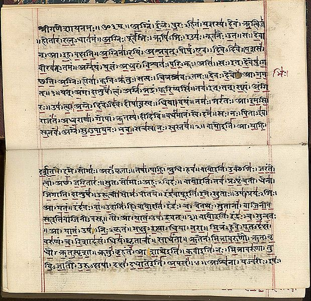 This photo shows the Rigveda written in Sanskrit on pape.