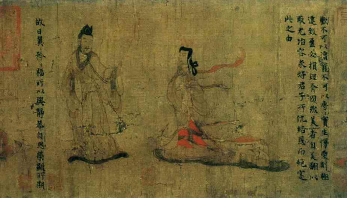 A male and female are depicted in the center of the piece. Calligraphy is on either side of them.