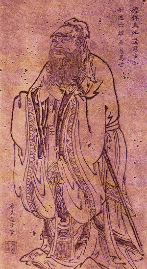 An elaborate ink painting of Confucius.