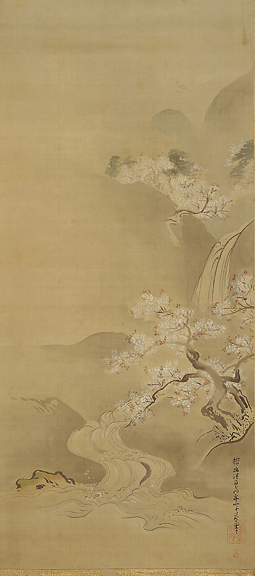 Landscape depicts a waterfall in the background flowing into a body of water in the foreground. A couple of trees with white blossoms lean over the water.
