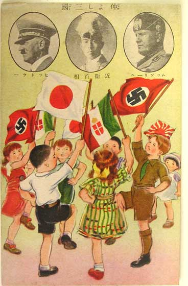 The postcard shows young children dancing around waving Japanese, Germany, and Italian flags. Above them are portraits of Hitler, PM Konoe, and Mussolini.