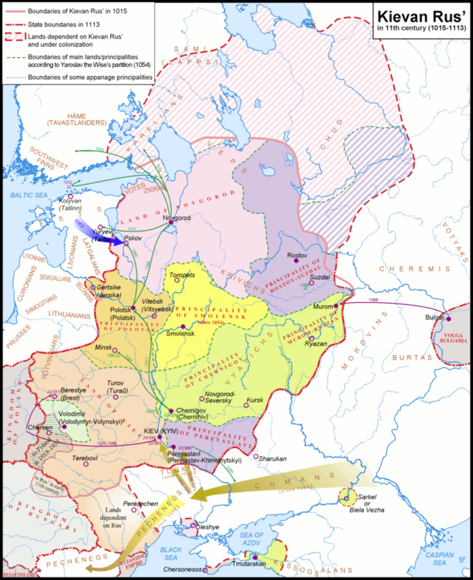 The map shows that at its greatest extent in the mid-11th century, Kievan Rus' stretched from the Baltic Sea in the north to the Black Sea in the south and from the headwaters of the Vistula in the west to the Taman Peninsula in the east, uniting the majority of East Slavic tribes.