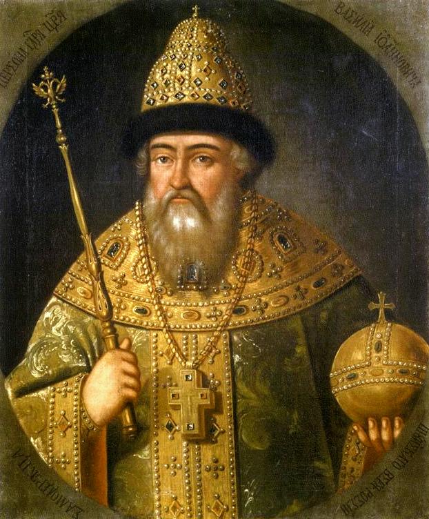Retrato de Vasili IV da Rússia
