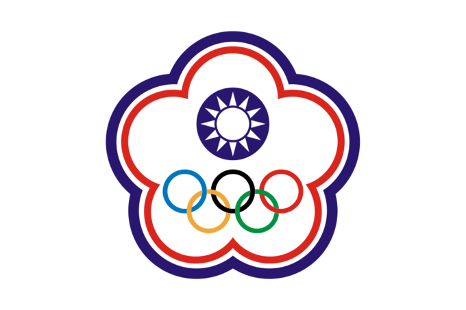 The flag consists of two central images, a white sun encircled by blue sky and, below it, the Olympic rings. The two images are surrounded by a red and a blue outline of a five-petaled plum blossom.