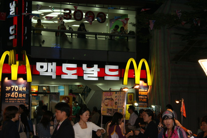 A McDonalds in South Korea