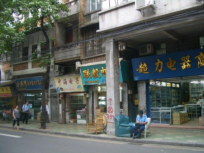 A row of electronic product shops in Guangzhou, China.