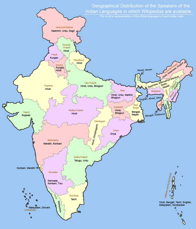 A map that shows the geographic distribution of languages in India.
