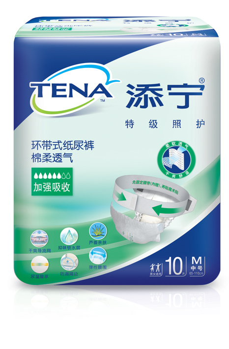 A package of feminine products that are manufactured and sold in China.