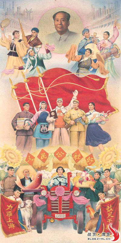 A colorful painting featuring Mao Zedong and other symbols of Chinese communism is shown here.