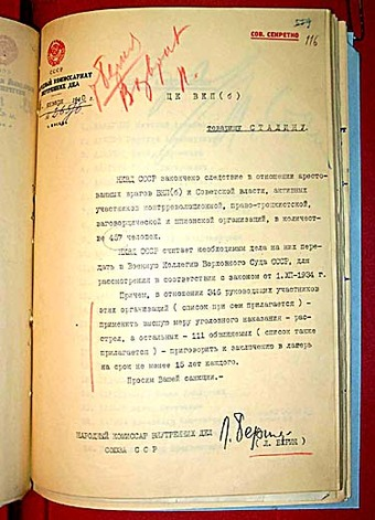 """Image of a page from a Soviet book containing a letter to Stalin asking permission to execute 346 """"enemies of the CPSU and of the Soviet authorities."""""""