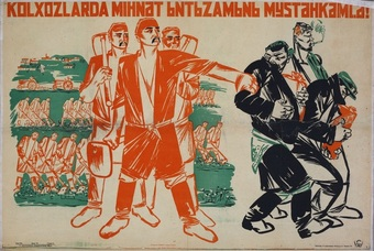 Image of a Soviet propaganda poster for the farm collectivization, depicting three farmers grabbing three others walking away from the farmland trying to hide items under their clothes. Famine
