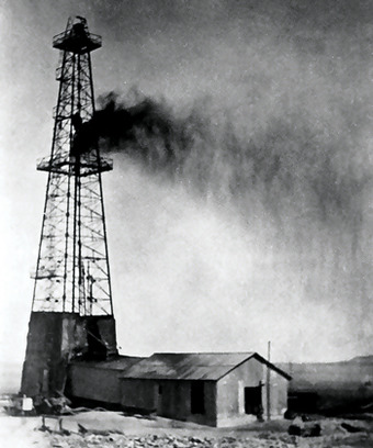 Photograph of Dammam No. 7