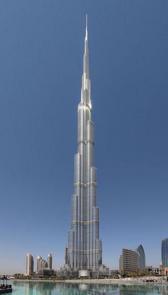 Photo of the skyscraper Burj Khalifa