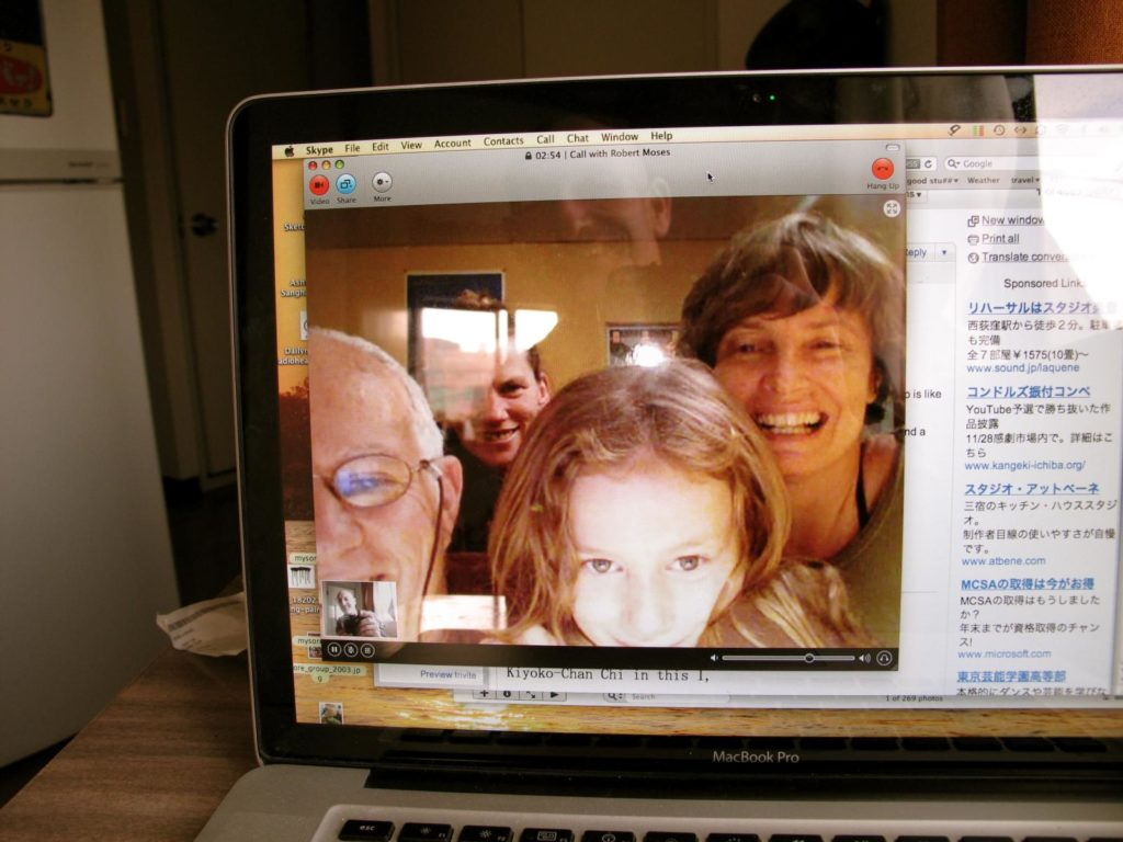 A family video conferencing.