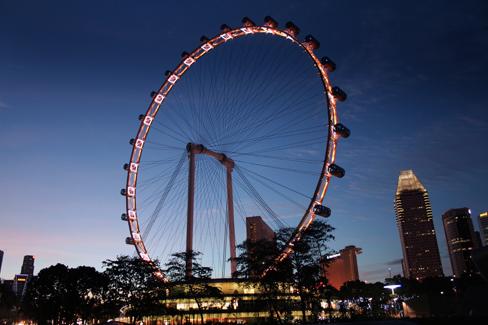Photo of a ferris wheel.