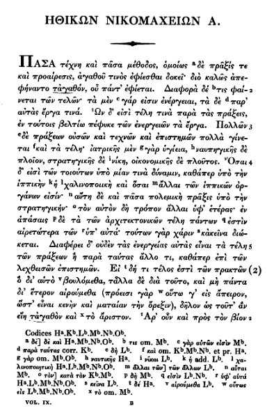 Scan of the 1837 book Aristotle's Ethica Nicomachea