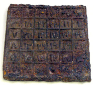 Iron plate showing persian/ arabic numbers from teh Yuan dynasty in china circa 1271 - 1368.