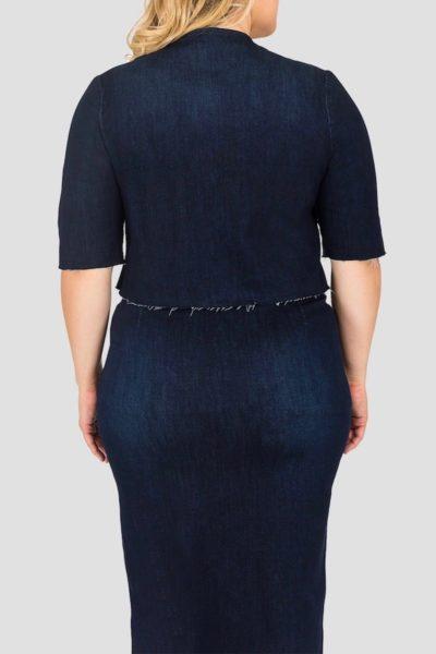 Standards & Practices plus size Elanse cropped denim jacket