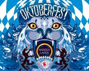 oktoberfest_marzen_lager_logo_300_dpi_mobile_devices_1359066598