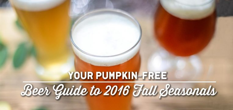Your-Pumpkin-free-Beer-Guide-to-2016-Fall-Seasonals
