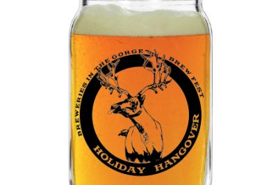 HH Jar w_logo